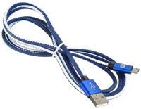 Кабель Digma USB A(m)-Lightning (m) 1.2м Blue