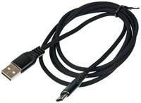 Кабель Digma USB A(m)-USB Type-C (m) 1.2м Black