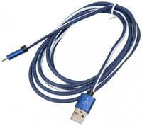 Кабель Digma USB A(m)-micro USB B (m) 2м Blue