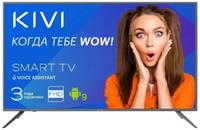 LED телевизор Full HD Kivi 40F730GR