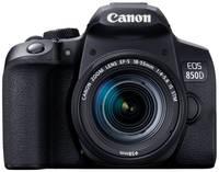 Фотоаппарат зеркальный Canon EOS 850D 18-55mm S CP