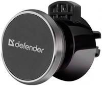 Автомобильный держатель магнитный Defender Car holder CH-128 на вентиляционную решётку