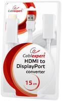 Адаптер HDMI на DisplayPort конвертер Cablexpert DSC-HDMI-DPW плюс usb питание, белый