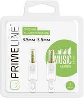 Primeline кабель AUX 1.0m slim white PRL-7000