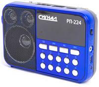 Радиоприемник Сигнал РП-224