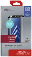 Защитное стекло InterStep для Huawei P Smart White (IS-TG-HUAPSMFGW-UA3B201) 2,5D Full Screen для Huawei P Smart, White