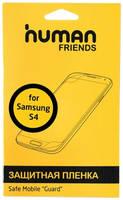 Пленка CBR Human Friends для Samsung S4