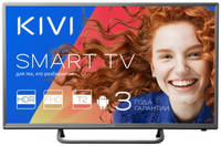 "Телевизор Kivi 32FK32G (32"", Full HD, IPS, Direct LED, HDR, DVB-T2/C, Smart TV)"