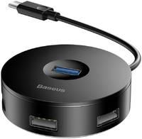 Адаптер Baseus round box Type-C HUB adapter Black