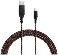 Кабель EnergEA NyloGlitz micro-USB — USB-A (2.0) 1.5 м красный