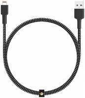 Кабель-переходник Aukey CB-BAL3 USB to Lightning 1,2m (Black/White)