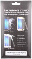 Защитное стекло DF для Huawei Honor 7A Pro/Huawei Y5 White hwColor-58