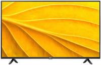 LED Телевизор Full HD LG 43LP50006LA