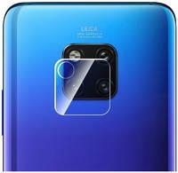 Защитное стекло на камеру Zibelino для Huawei Mate 20 Pro