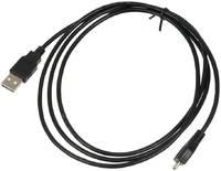 Кабель NINGBO micro USB B (m), USB A(m), 1.5м, черный