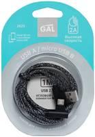 Кабель Gal 2625 USB A - micro USB B 2А угловой 1 м цвета в ассортименте