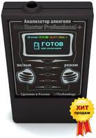 Алкотестер i4Technology AlcoHunter Professional+
