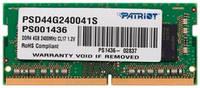 Оперативная память PATRIOT PSD44G240041S 16GB Signature DDR4 2400Mhz (PSD44G240041S)
