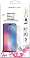 Защитное стекло LuxCase для Samsung Galaxy A71 (78316)