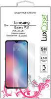 Защитное стекло LuxCase для Samsung Galaxy M31