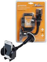 Автомобильный держатель для мобильных устройств Airline AMS-U-04