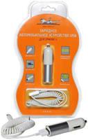 Автомобильное зарядное устройство Airline ACH-UI-06