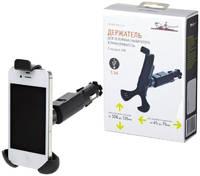 Автомобильный держатель для мобильных устройств Airline AMS-F-02