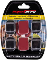 Крепление для экшн-камеры Smarterra SP001B