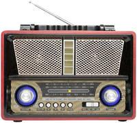 Радиоприемник Blast BPR-712