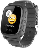 Детские смарт-часы ELARI Kidphone 2