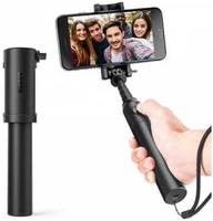 Монопод Anker Bluetooth Selfie Stick