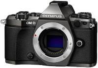 Фотоаппарат системный Olympus OM-D E-M1 Mark II Body