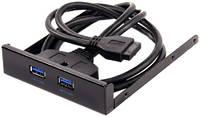 Переходник Exegate U3H-612 панель в корпус 3.5 дюйма два разъема Af USB 3.0