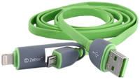Кабель Zetton Lightning 1м Green (ZTLSUSB2IN1BG)