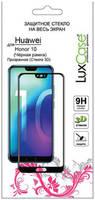 Защитное стекло LuxCase 3D для Honor 10 Black