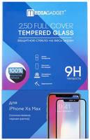 Защитное стекло MediaGadget для Apple iPhone Xs Max глянцевое