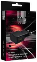 Сетевое зарядное устройство Code TCH-UN21, 1xUSB, 2,1 A