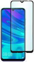 Защитное стекло skinBOX full screen SP-1004 для Huawei P smart 2019 Black