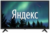 LED Телевизор HD Ready Hi VHIX-24H152MSY