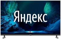LED Телевизор Full HD Novex NWX-43F149MSY
