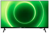 LED телевизор HD Ready Philips 32PHS6825/60
