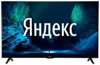 LED телевизор 4K Ultra HD Novex NVX-50U329MSY