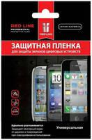 Пленка Red Line универсальная 9″