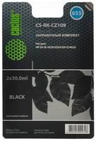 Заправочный комплект CACTUS CS-RK-CZ109, для HP, 60мл