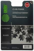 Заправочный комплект CACTUS CS-RK-PGI450, для Canon, 60мл