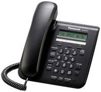 IP телефон PANASONIC KX-NT511ARUB