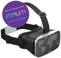Очки виртуальной реальности HIPER VR VRW