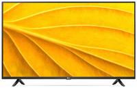 """Телевизор LG 43LP50006LA, 43"""", FULL HD"""