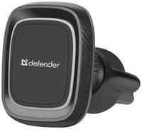 Держатель Defender CH-129 магнитный для для смартфонов и навигаторов (29129)