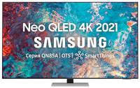 "QLED телевизор SAMSUNG QE55QN85AAUXRU, 55"", Ultra HD 4K"